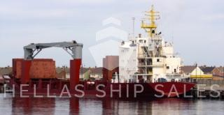 GENERAL CARGO VESSEL – SINGLE DECKER – BOX SHAPED – GEARED