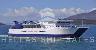 "DAY PASSENGER/VEHICLE CLOSED TYPE FERRY ""RINA"" CLASSED"