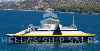 DOUBLE ENDED OPEN TYPE FERRY - ICE CLASS - IRS (IACS CLASS)