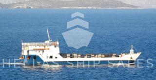 LANDING CRAFT TYPE FERRY - CARGO-PASSENGERS