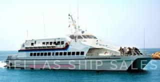 HIGH SPEED DAY PAX CATAMARAN by Fjellstrand