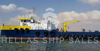 UTILITY VESSEL with 21T BP