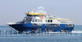 CLASSED ALUMINIUM PASSENGER-VEHICLE FERRY