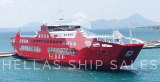DOUBLE ENDED OPEN TYPE PASSENGER/CAR FERRY -  RORO PASSENGER AND CARGO VESSEL