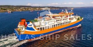 PALLET/PAPER SIDE-DOOR GENERAL CARGO VESSEL
