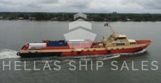 FAST CREW-SUPPLY VESSELS x 2