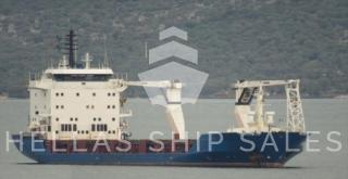 GEARED uncelled GENERAL CARGO MPP VESSEL