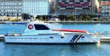 Hellas Ship Sales - Day passenger - Cruisers Ropax Ferries
