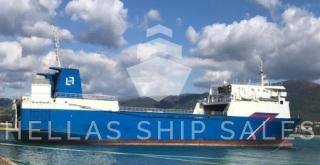 FLEET OF 4 RORO CARGO VESSELS FOR SALE!!