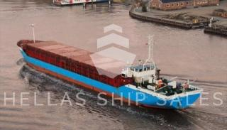 GENERAL CARGO VESSEL – BOX SHAPED – SINGLE DECKER – GEARLESS