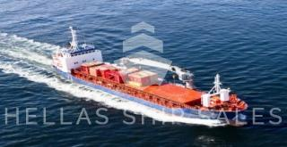 MPP BOX SINGLE DECKER/TWEEN heavy lift vessel with removable tween deck