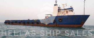 SUPPLY VESSEL