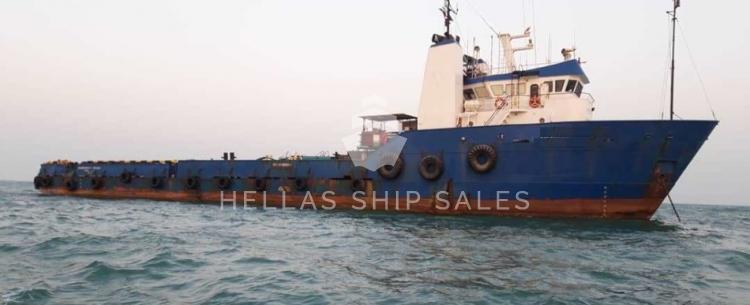 Supply vessel for sale