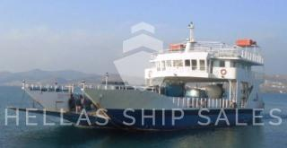 LANDING CRAFT PASSENGER-CAR FERRY –OPEN TYPE
