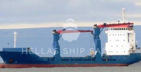 GENERAL CARGO VESSEL - GEARED  - equipped for carrying of containers